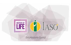 iaso-institute-of-life2