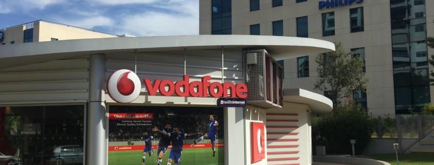 Ανακαίνιση / συντήρηση εγκαταστάσεων Vodafone Hellas