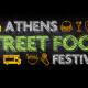 Κατασκευή Athens Street Food Festival